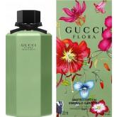 Gucci Flora Emerald Gardenia