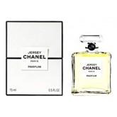 Chanel Les Exclusifs Jersey Parfum