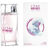 Kenzo L'Eau Pour Femme Hyper Wave